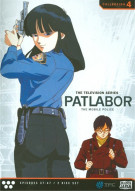 PatLabor TV: Collection Four Movie