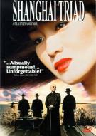 Shanghai Triad Movie