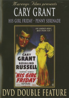 Cary Grant: His Girl Friday/ Penny Serenade (Double Feature) Movie