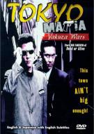 Tokyo Mafia: Yakuza Wars Movie