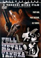 Full Metal Yakuza Movie