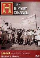 Israel: Birth Of A Nation Movie