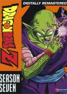 Dragon Ball Z: Season 7 Movie