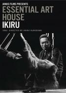 Ikiru: Essential Art House Movie