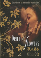 Drifting Flowers Movie