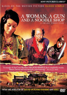 Woman, A Gun And A Noodle Shop, A Movie