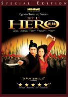 Hero: Special Edition Movie