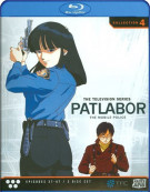 PatLabor TV: Collection Four Blu-ray