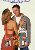 Lovemaster, The Movie