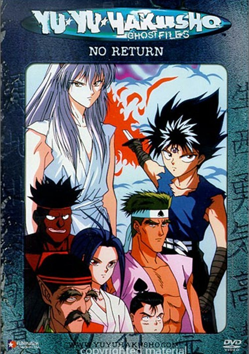 Yu Yu Hakusho: No Return Movie