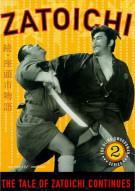 Zatoichi: Blind Swordsman 2 - The Tale Of Zatoichi Continues Movie