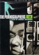 Pornographers, The: The Criterion Collection Movie