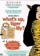 Whats Up, Tiger Lily? Movie