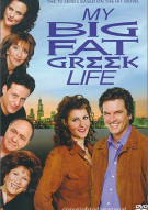 My Big Fat Greek Life: The Series Movie