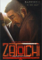 Shintaro Katsus Zatoichi - The Blind Swordsman Movie
