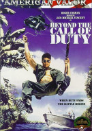 Beyond The Call Of Duty Movie
