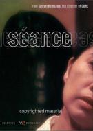 Séance Movie