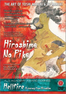 Hiroshima No Pika / Hellfire Movie