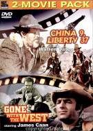 China 9, Liberty 37 / Gone With The West Movie