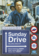 Sunday Drive Movie