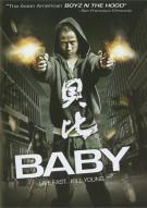 Baby Movie