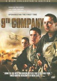 9th Company: Collectors Edition Movie