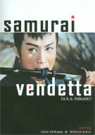 Samurai Vendetta Movie