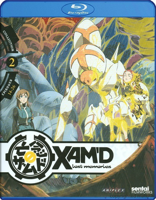 Xamd: Collection 2 Blu-ray
