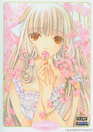 Chobits: The Complete Series Movie