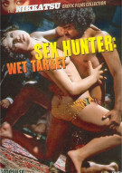 Sex Hunter: Wet Target Movie