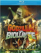 Godzilla VS. Biollante Blu-ray