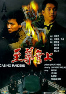 Casino Raiders Movie