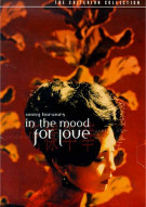 In The Mood For Love: The Criterion Collection Movie