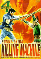 Sonny Chiba, Killing Machine: 4-Movie Set Movie