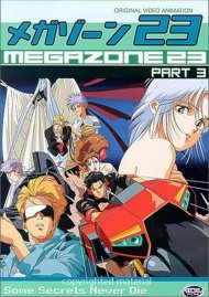 Megazone 23: Part 3 Movie