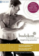 Budokon Movie