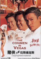 Conmen In Vegas, The Movie