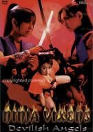 Ninja Vixens: Devilish Angels Movie