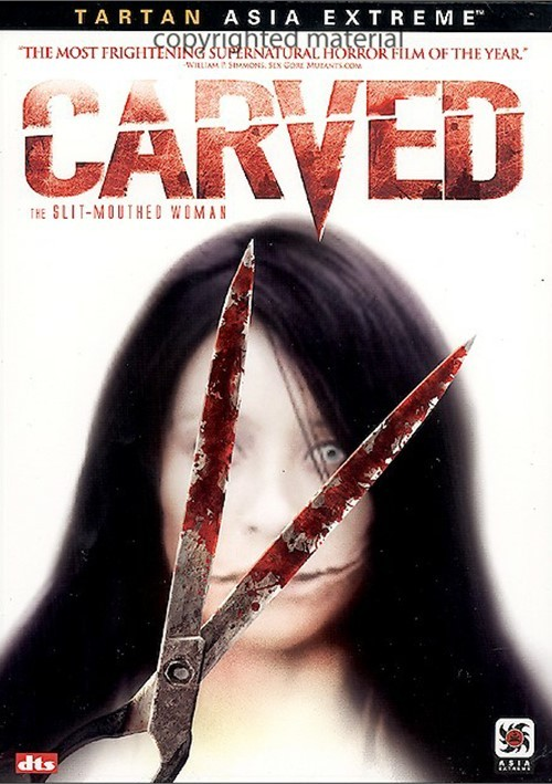 Carved: The Slit-Mouthed Woman Movie