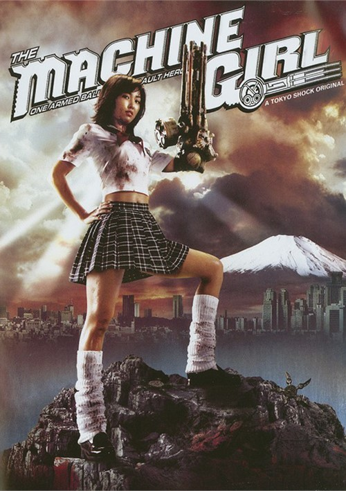 Machine Girl, The Movie