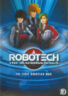 Robotech: The Macross Saga - The First Robotech War Movie