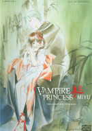 Vampire Princess Miyu TV: The Complete Collection Movie