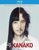 World Of Kanako, The Blu-ray