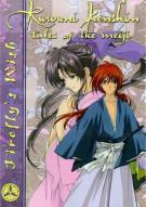 Rurouni Kenshin #15: The Fireflys Wish Movie