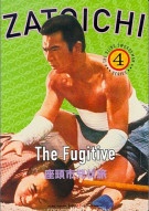 Zatoichi: Blind Swordsman 4 - The Fugitive Movie
