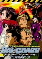 Dai-Guard 3: Checks & Balances Of Terror Movie