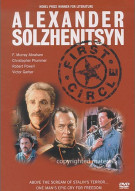 First Circle (from Alexander Solzhenitsyns Novel) Movie