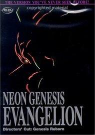 Neon Genesis Evangelion: Genesis Reborn - Directors Cut Movie