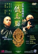Iron Monkey (Tai Seng)   (Discontinued) Movie