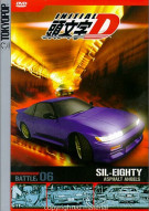 Initial D: Battle (V.6) - Asphalt Angels Movie